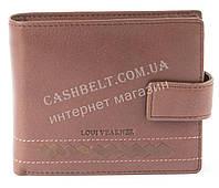 Удобный мужской кошелек с натуральной качественной кожи LOUI VEARNER art. LOU-1453m коричневый