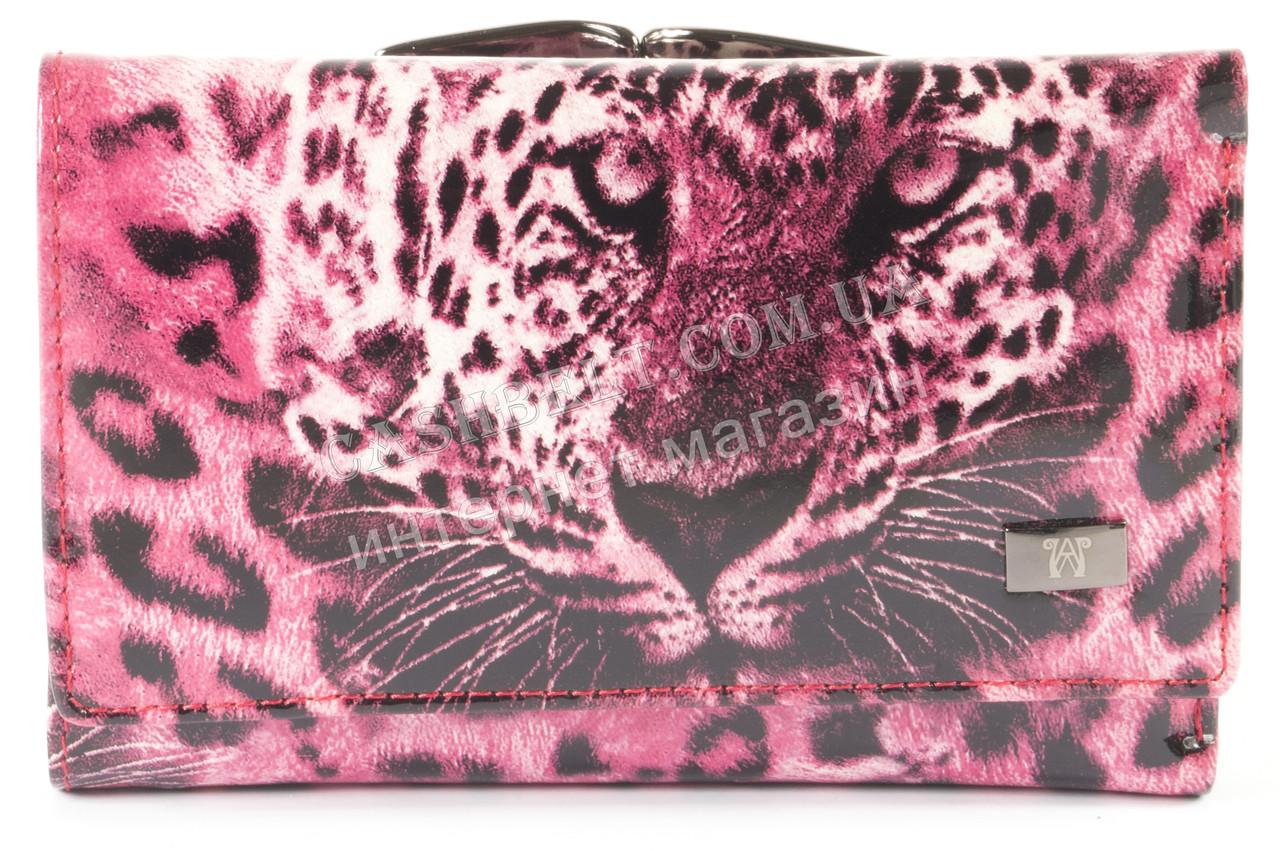 Стильный женский компактный кожаный кошелек WILDNESS art. 2103T-C26 розовый