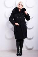 Кашемировое пальто большого размера с меховым воротником и накладными карманами
