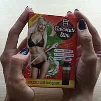 Шоколад Слим - шоколадный напиток для похудения
