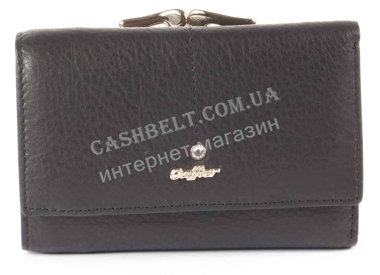 Стильный женский компактный кожаный кошелек CAFFIER art. CF-1393 A черный