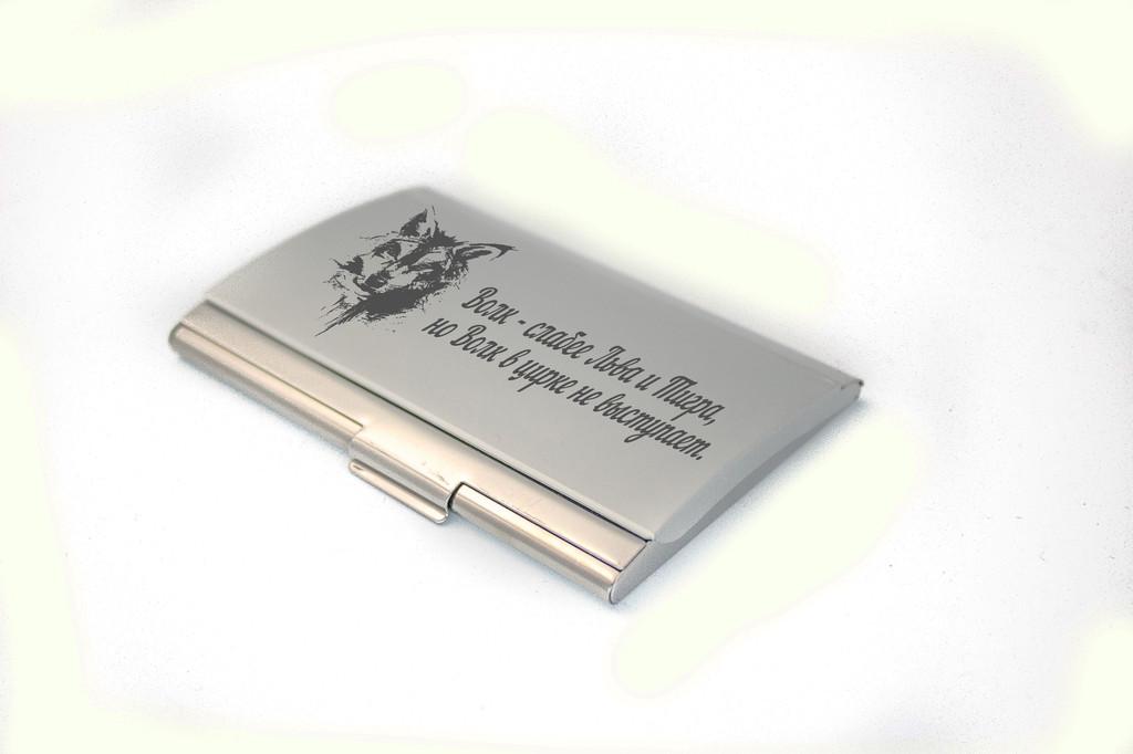 Заказ визитница металлическая, на подарок. Вместимость визиток - 20шт. Нанесение методом лазерной гравировки.