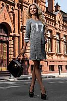 Женское демисезонное платье с рукавом три четверти серое