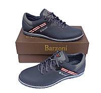 Кожаные мужские спортивные туфли Barzoni 20 синие