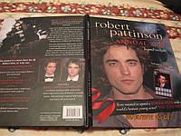Книга актер Robert Thomas Pattinson Роберт Паттинсон сумерки на английском языке альбом красивая