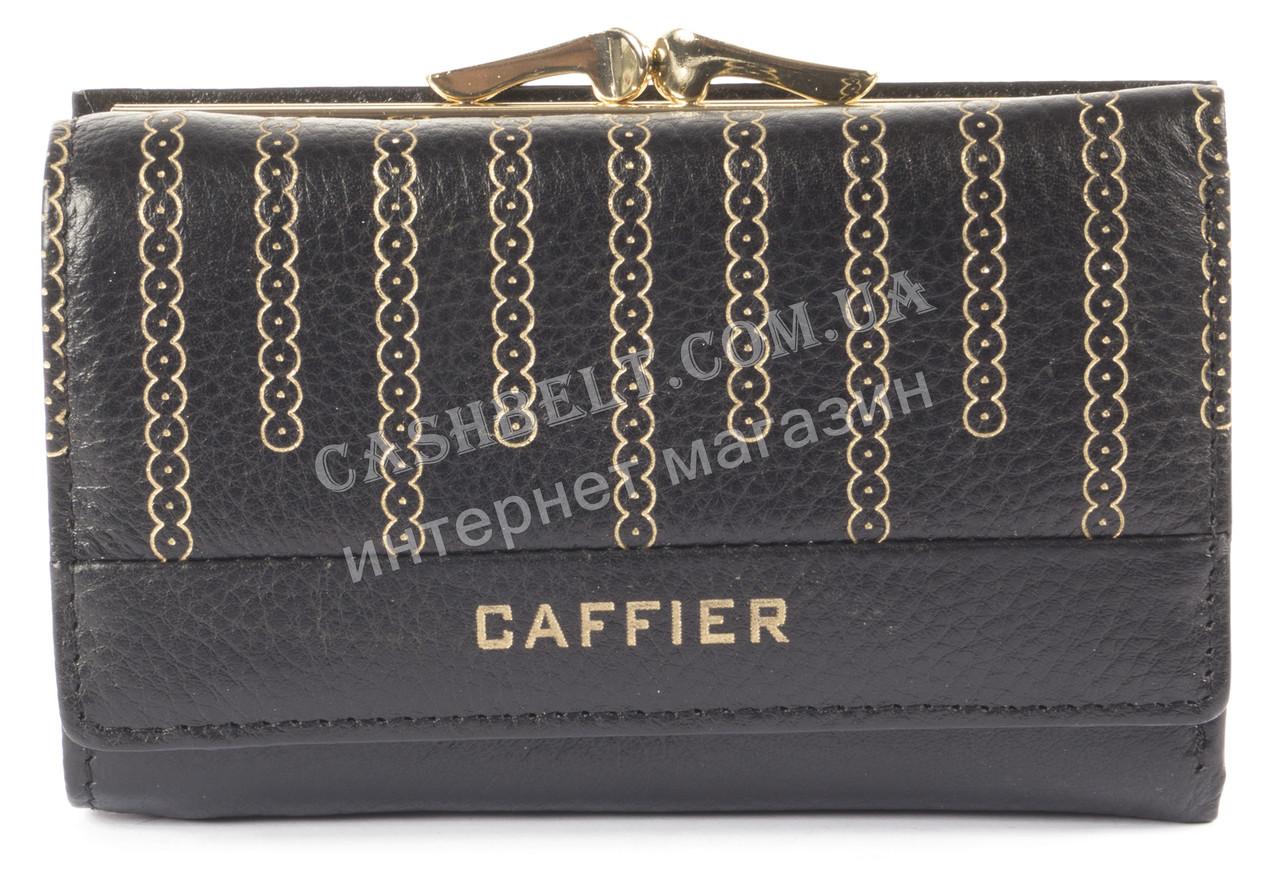 Стильный женский компактный кожаный кошелек CAFFIER art. CA47-2063A черный