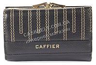 Стильный женский компактный кожаный кошелек CAFFIER art. CA47-2063A черный, фото 1