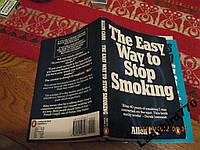 Книга пособие как бросить курить на английском языке