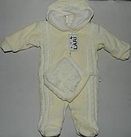 """Детский комбинезон """"довяз"""" для новорожденных, с шапочкой, молочный"""