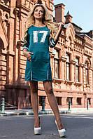 Женское осеннее платье с рукавом три четверти синее