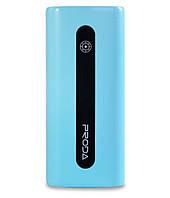 Внешний аккумулятор Remax Proda E5, 5000 mAh (Голубой), фото 1