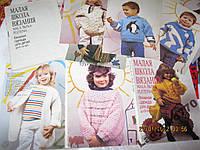 Открытка набор вязание схемы открытки фото  СССР