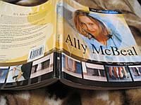 Книга английский  на английском языке Ally McBeal