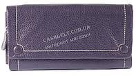 Удобный  кожаный женский кошелек с качественной мягкой кожи  art. 3208A фиолетовый