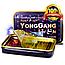 Yong Gang (Йонг Ганг) таблетки для улучшения потенции, фото 2