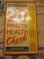 Книга 20minute health Check на английском языке здоровье