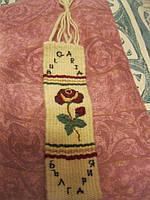 Сувенир на стену  BULGARIA  БОЛГАРИЯ HANDMADE роза подвеска