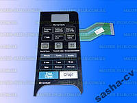 Клавиатура для СВЧ LG  MH-6346QM  MFM30387301