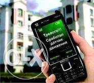 Установка, ремонт и обслуживание GSM сигнализации