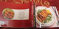 Книга на английском рецепты кулинария БРИТАНИЯ