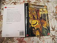 Книга на английском языке о искусстве IMPRESSIONISM