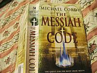 Книга CORDY MESSIAN code книга на английском языке роман