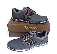 Кожаные мужские спортивные туфли Barzoni 8 синие