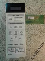 Сенсорная панель клавиатура LG для СВЧ MS2049F