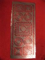 Переводки наклейки на мобилку или нетбук из Британии цвет красный перламутровый