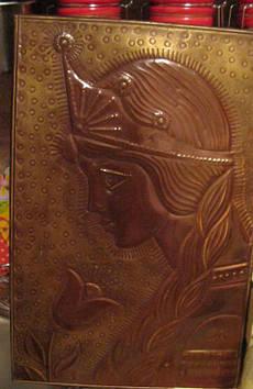 Картина карбування метал дівчина СРСР