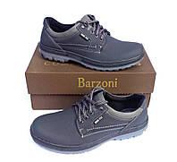 Кожаные мужские спортивные туфли Barzoni 4 синие