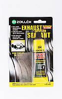 Цемент глушителя Zollex ES-8088 142г
