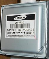 Магнетрон OM75P(31) для микроволновой печи Samsung Малазия оригинал
