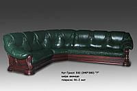 """Кожаный угловой диван """"Гризли"""" Курьер натуральная кожа, 340 см-280 см"""