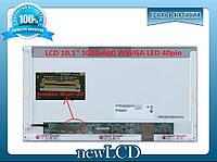"""Матрица 10.1"""" LP101WS1-TLB3 100% КАЧЕСТВО!!"""