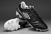 Бутсы Umbro Speciali 4 Pro FG Soccer
