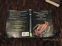 Книга атлас на английском языке Тина Сандерс Tina Sanders Understanding Human Structure and Function