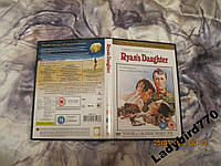 Лот=2 диска английский язык Ryan's Daughter фильм, фото 1