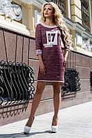 Женское стильное демисезонное платье + большой размер