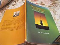 Книга АЛОЕ РАСТЕНИЕ АНГЛИЙСКИЙ НА АНГЛИЙСКОМ языке