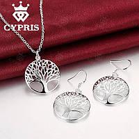 Ювелирный комплект Дерево жизни серебро 925