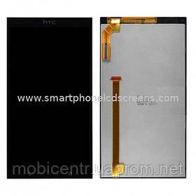 LCD HTC 700 Desire Dual sim + touchscreen (black)