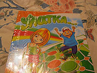 Игра Детская и улитка НАСТОЛЬНАЯ новая игрушка