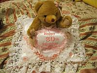 МИШКА подушка 30лет сувенир мягкая игрушка уже-50%