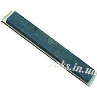 Камень для заточки SHAPTON Pro, 147х21х6 мм 320 grit (синий)