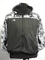 Весенняя мужская куртка в интернет магазине Пан-юа