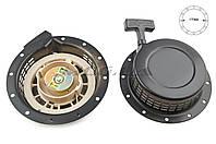 Стартер ручной (в сборе) для мотоблока, бензогенератора   178F/186F    (6/9Hp, D-170mm)     (#0001)
