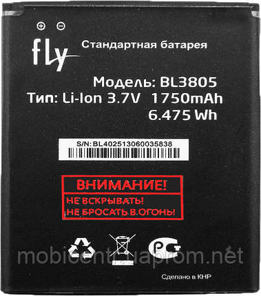 Батарея на fly iq4404 spark extra battery для коптера спарк