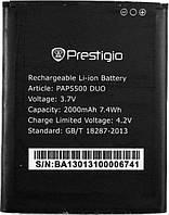 Аккумулятор на Prestigio PAP5500, 2000mAh, оригина