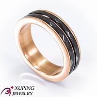 Кольцо керамическое с позолотой